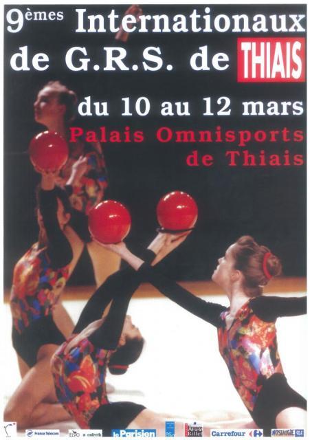Edition 1995