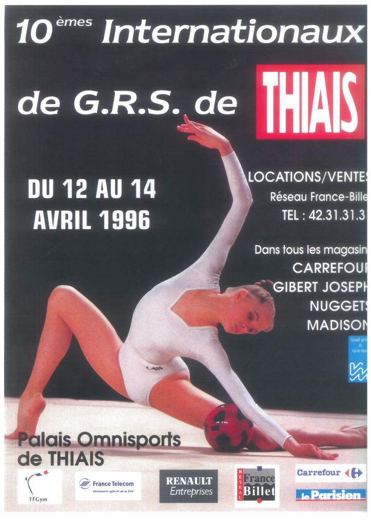 Edition 1996