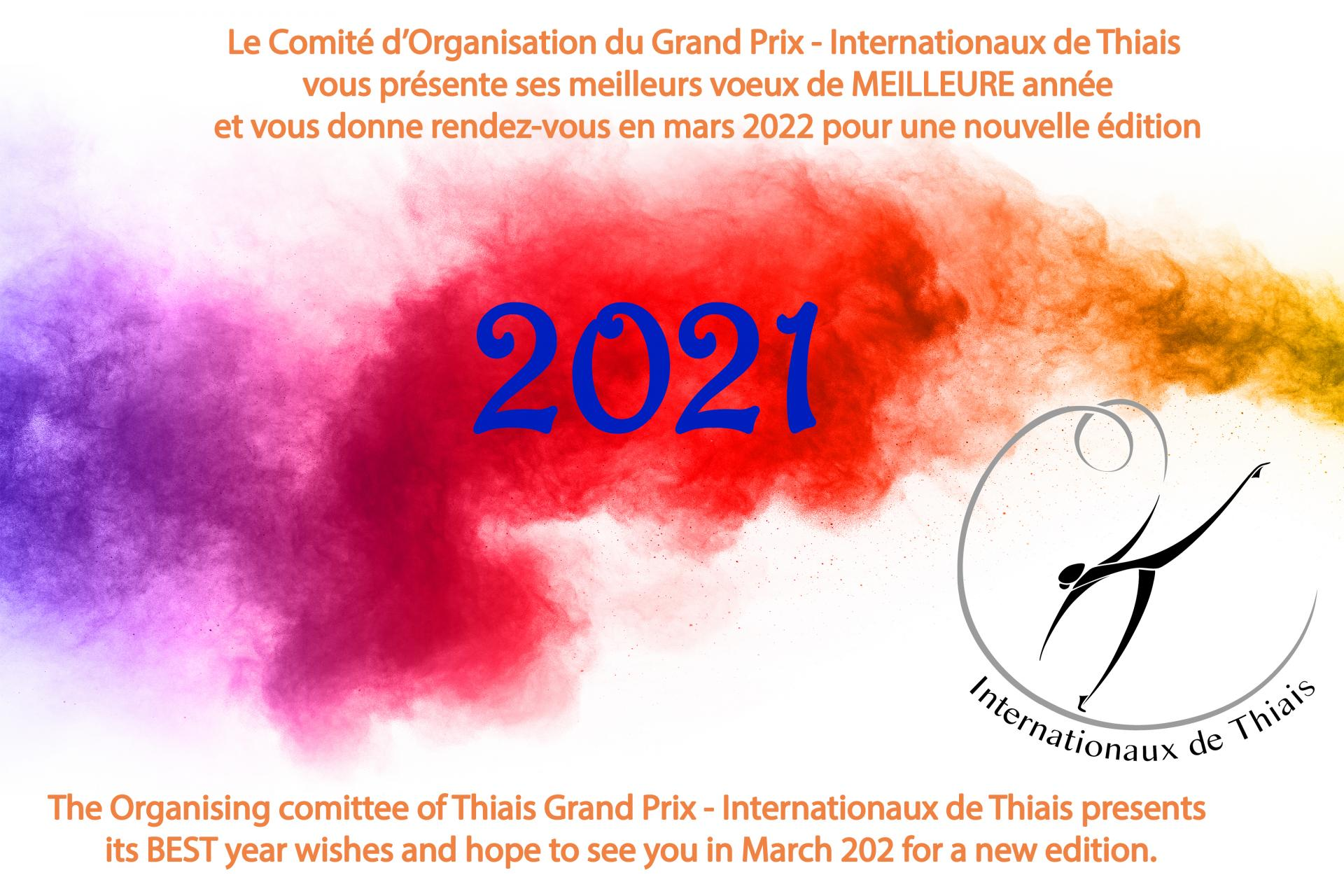 Voeux comse 2021
